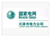 天津电力公司供电所采用腾达电线